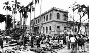 Primera Huelga General Indefinida (Sutep 1978)