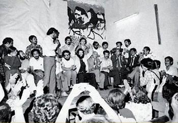 Primer Comité Ejecutivo Nacional
